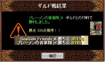 2012.5.9(水)の2