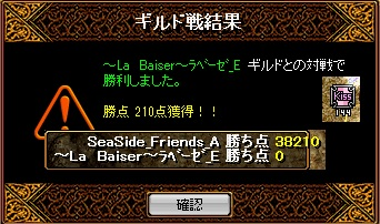 2012.5.11(金)の2