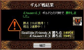 2012.5.16(水)の2