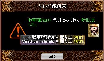 2012.5.18(金)の2