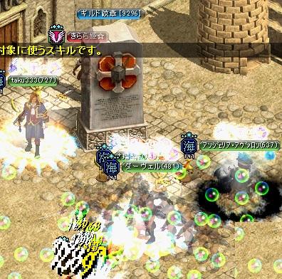 2012.5.19お城4