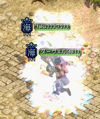 2012.5.19お城3