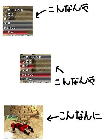 2012.5.19お城2