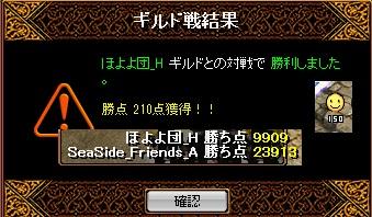 2012.5.25(金)の2