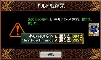2012.5.23(水)の2