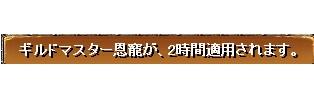2012.5.26お城3