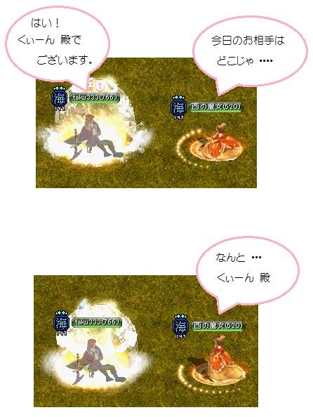 2012.5.26お城1