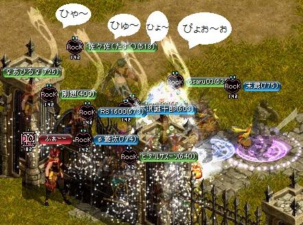 2012.5.26お城2