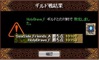 2012.6.1(金)の2