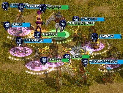 2012.6.1(金)