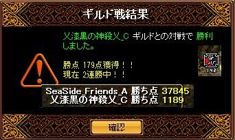 2012.5.30(水)の2