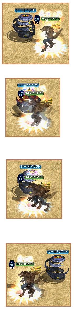 2012.6.2お城4