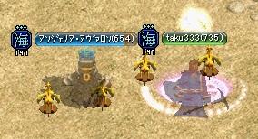 2012.6.2お城1