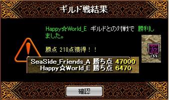 2012.6.8(金)の2