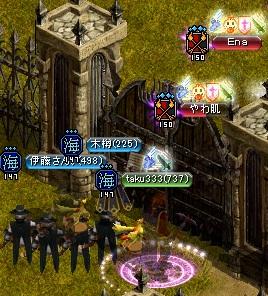 2012.6.9お城1