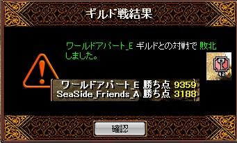 2012.6.15(金)の2