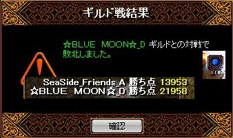 2012.6.13(水)の2