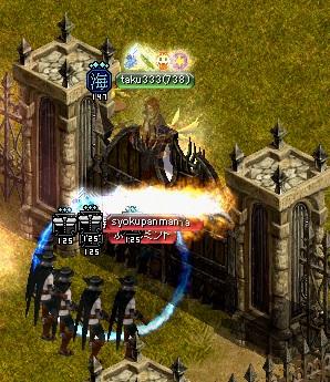 2012.6.16お城1
