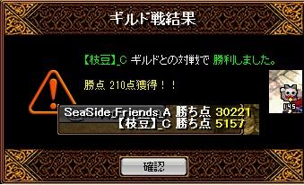 2012.6.27(水)の2