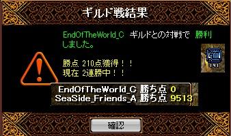 2012.6.29(金)の2