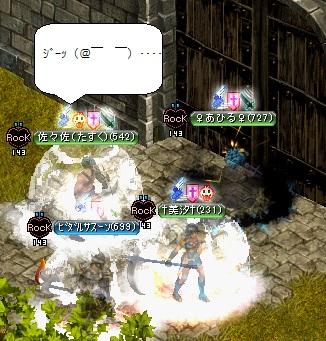 2012.6.30お城3