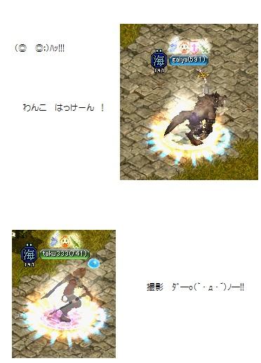 2012.6.30お城1