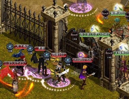 2012.7.7お城1