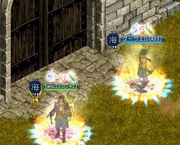 2012.7.7お城3