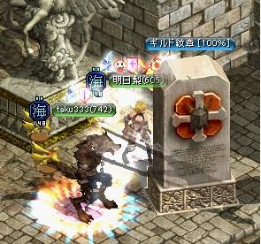2012.7.7お城4