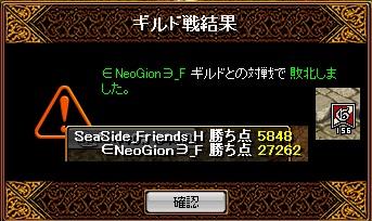 2012.7.12(木)の2