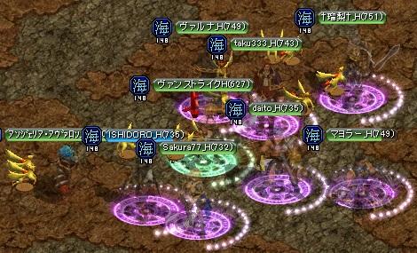 2012.7.12(木)