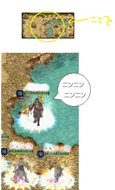 2012.7.18(水)の3