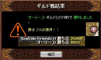 2012.7.20(金)の2