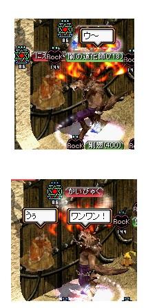 2012.7.28お城3
