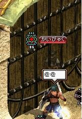 2012.7.28お城2
