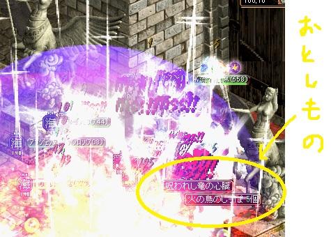 2012.7.28お城1