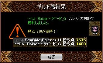 2012.8.1(水)の2