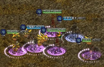 2012.8.1(水)