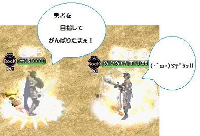 2012.8.4お城5