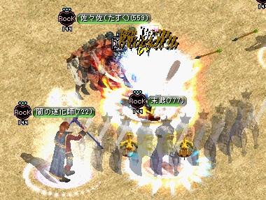 2012.8.4お城4