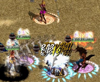 2012.8.4お城2