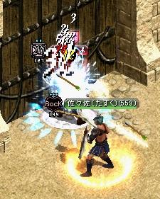 2012.8.4お城3