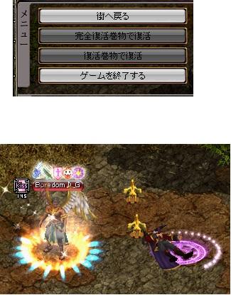 2012.8.8(水)の4