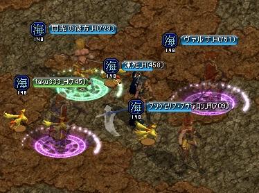 2012.8.8(水)