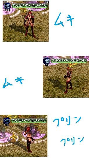 2012.8.10(金)の2