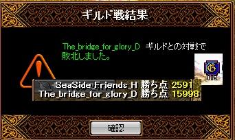 2012.8.10(金)の3