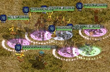 2012.8.10(金)