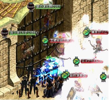 2012.8.11お城1