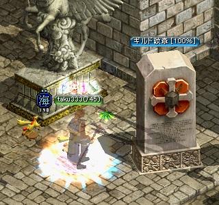 2012.8.11お城2