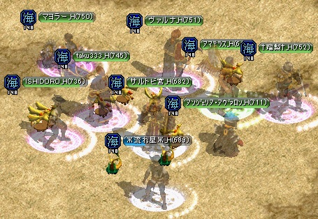 2012.8.17(金)